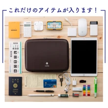 LALOO(ラルー) CLEVER パリ発クラッチバッグ スマホ タブレット iPad ガジェット/小物整理 【送料無料/翌々日発送】 - OTG Officialストア