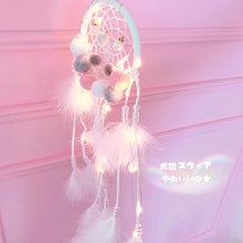 Load image into Gallery viewer, Dreamcatcher With Lamp Wind Bell Dream-Catching  Bell