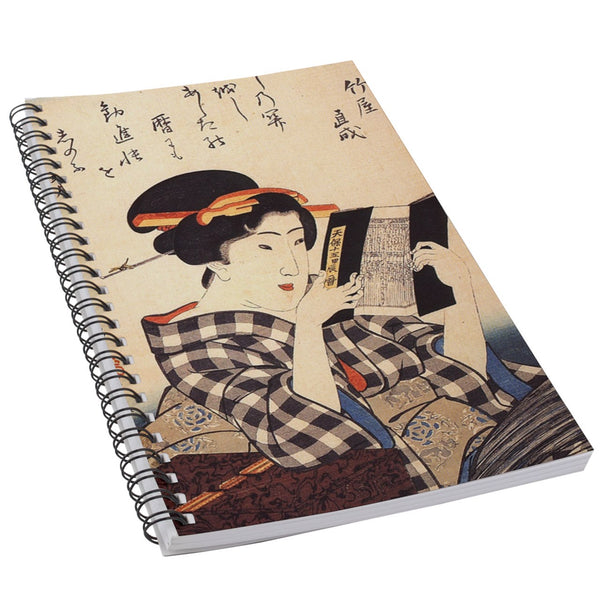 Japanese Woman Geisha Art 50 Page Lined Spiral Notebook