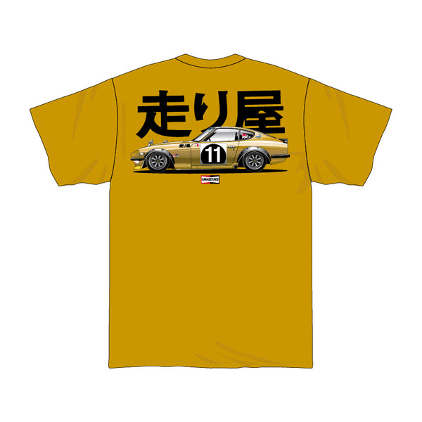 240Z Gold Tee
