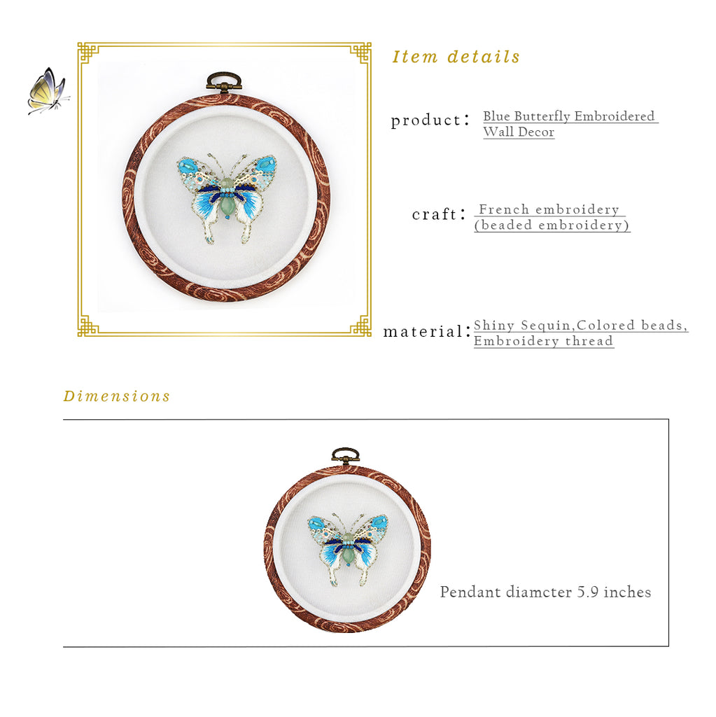 Blue Butterfly Embroidered Wall Decor
