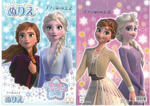 Load image into Gallery viewer, 4620044C Frozen 2 B5填色簿