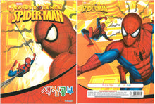 Load image into Gallery viewer, TSPN-1002-2  Spider-Man 蜘蛛俠  填色簿