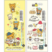 Load image into Gallery viewer, PP-45601  Rilakkuma 原子筆