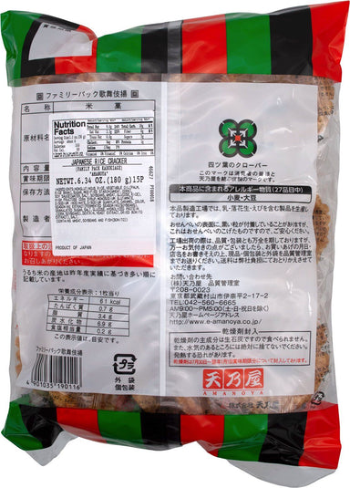 Amanoya Kabuki-Age, Japanese Rice Crackers Snackathon Foods