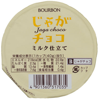 Bourbon Jaga Choco Potato Chips, 1.41 Ounce Bourbon