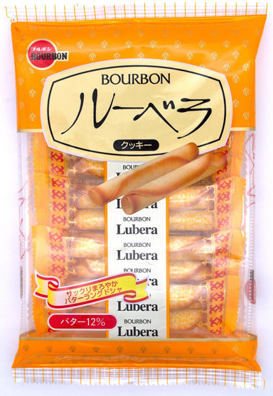 Bourbon Lubera Egg Cookie, 1.83 Ounce Bourbon