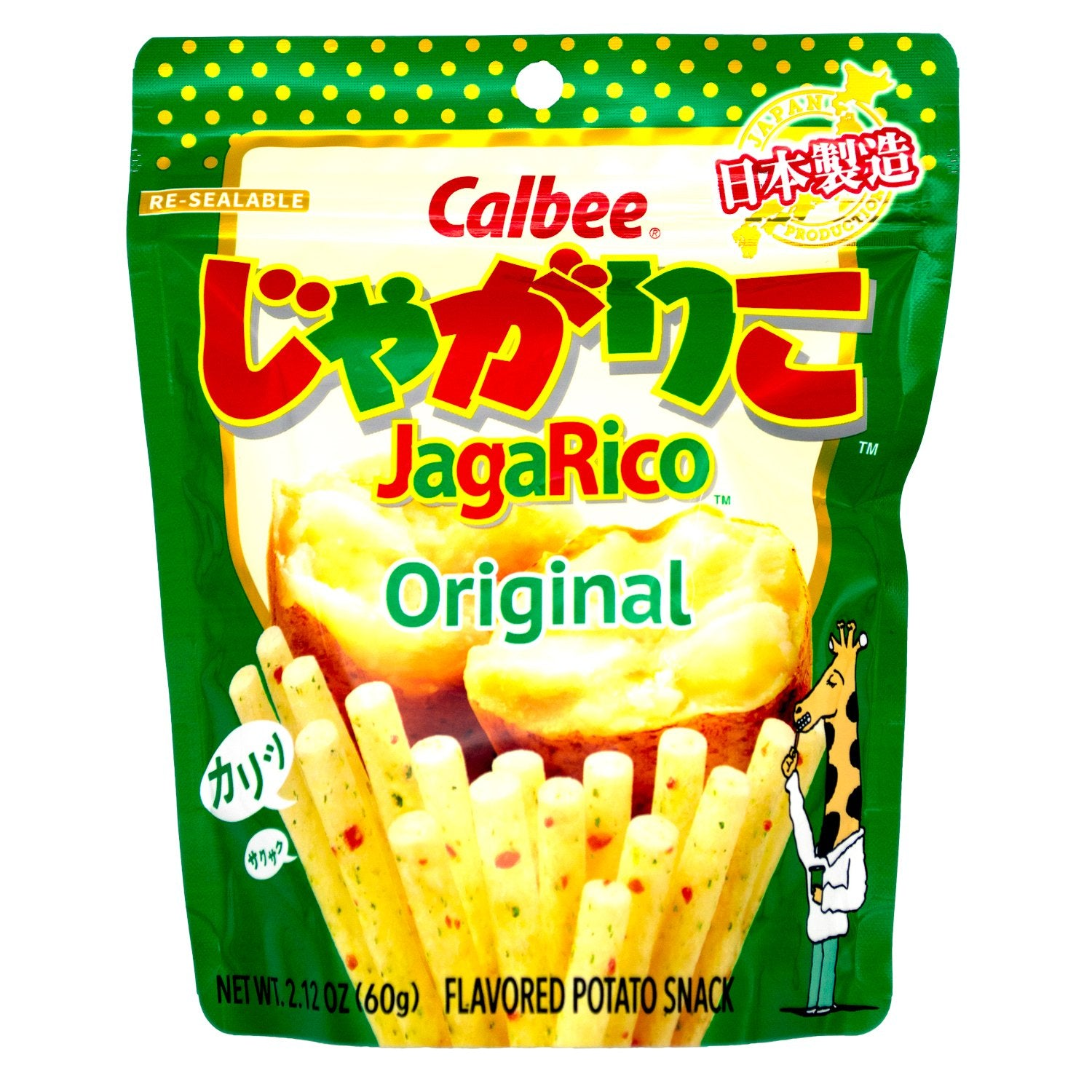 Calbee Jagarico Flavored Potato Snacks Calbee Original 2.12 Ounce