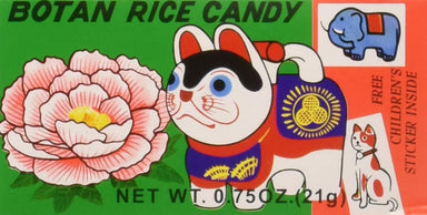 Hapi Botan Rice Candy Hapi 0.75 Ounce