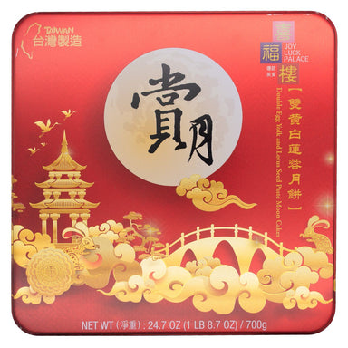 Joy Luck Palace Moon Cakes Joy Luck Palace Double Yolk and Lotus Seed Paste 24.7 Ounce