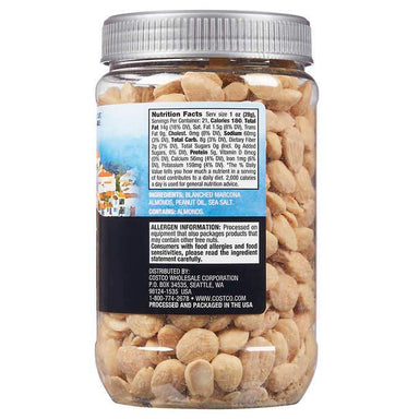 Kirkland Signature Marcona Almonds, 20.7 Ounce Kirkland Signature