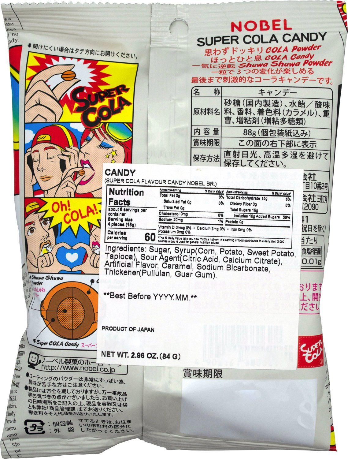 Nobel Sour Hard Candy, 2.96 Ounce Snackathon Foods