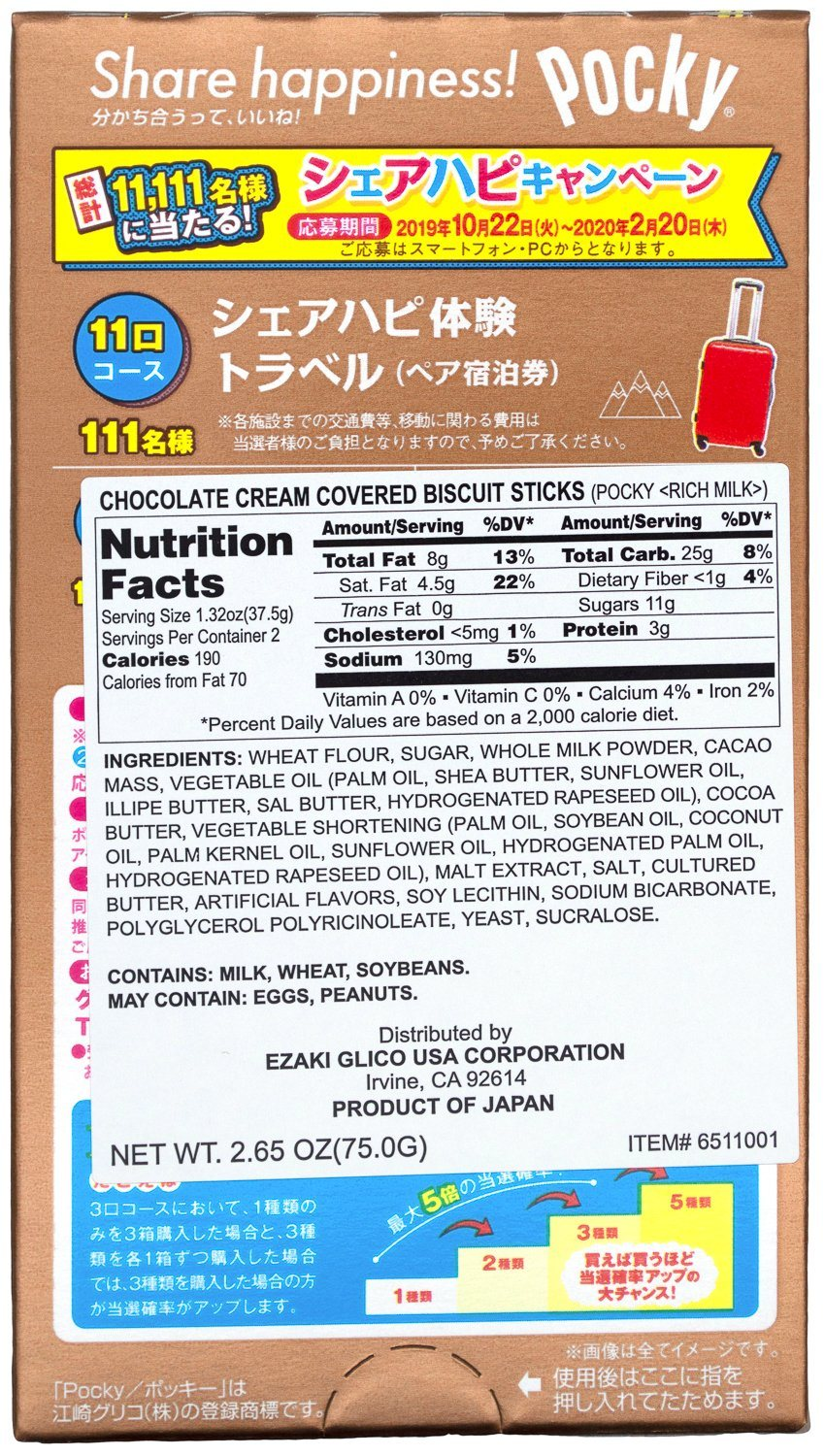 Pocky Cream Covered Biscuit Sticks Glico