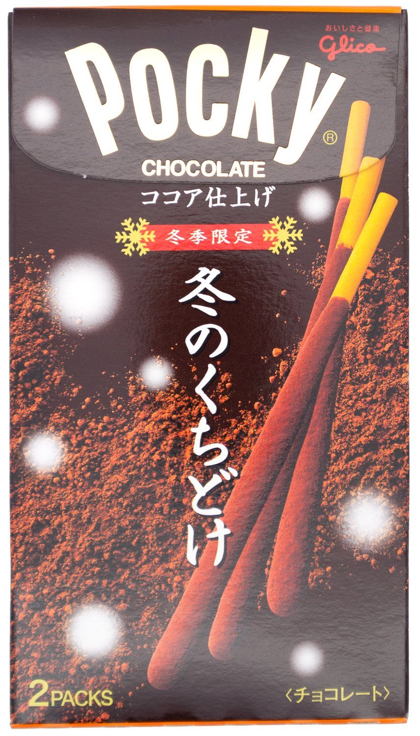 Pocky Cream Covered Biscuit Sticks Glico Winter Melty 1.98 Ounce