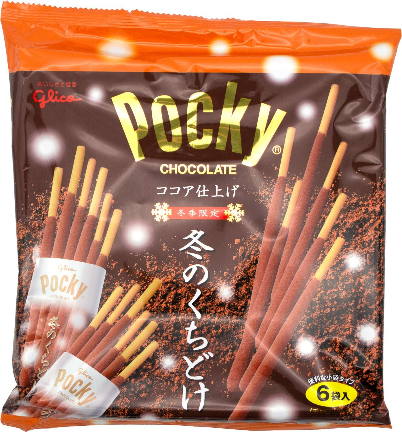 Pocky Cream Covered Biscuit Sticks Glico Winter Melty 4.62 Ounce