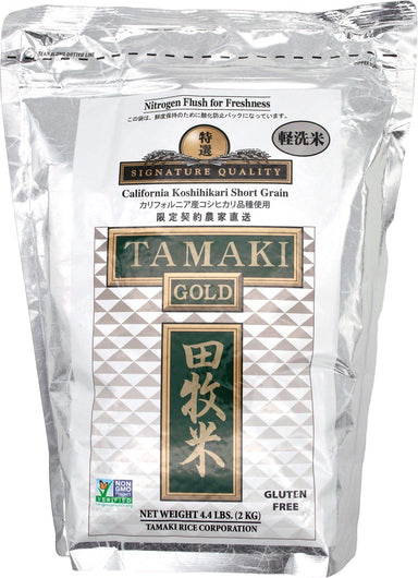 Tamaki Gold California Koshihikari Short Grain Rice, 4.4 Pound Tamaki