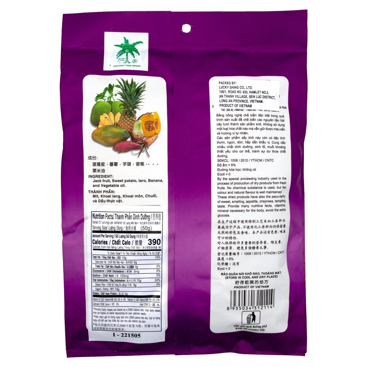 Tropical Mixed Fruit Chips, 8.8 Ounce Minh Phat