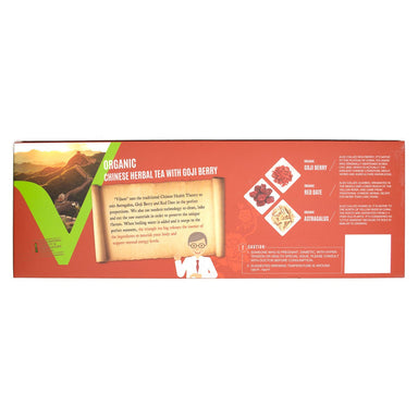 Vilson Organic Chinese Herbal Tea with Goji Berry Vilson