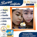 Image of Rita Sun Cream Smooth Perfect Sunscreen Protection SPF 50 PA +++ Sunscreen 5g (5 box)