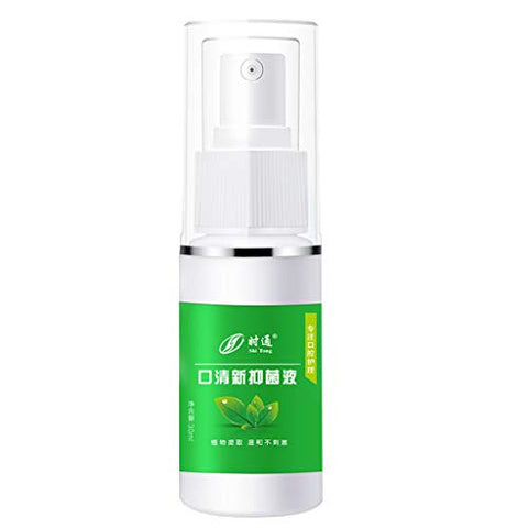 Mouth Clean Oral Spray for Kid Oral Care Formula to Fight Bad Breath, Plaque and Gingivitis, 30 mL