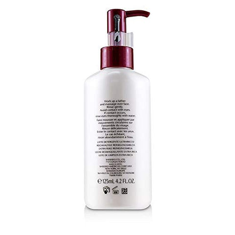 Cleansers & Makeup Removers by Shiseido Extra Rich Cleansing Milk for Dry Skin / 4.2 fl.oz. 125ml