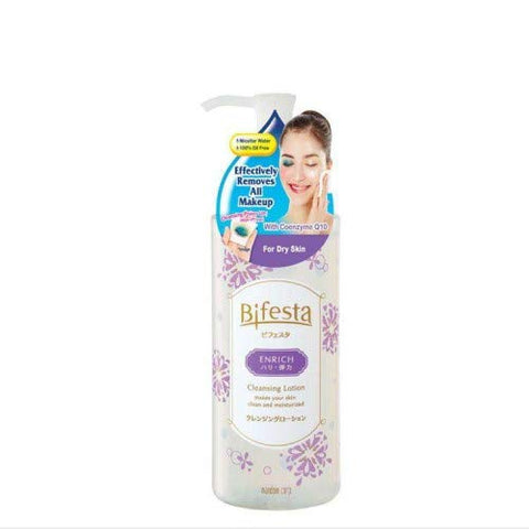 #MG BIFESTA Cleansing Express Enrich Lotion 300ml -A makeup cleansing lotion with anti-inflammation and ance care performance