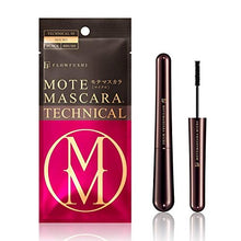 FlowFushi Mote Mascara Technical 03 Micro Black for Women, 0.2 Ounce