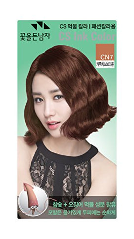 Somang Flor De Man CS (Charcoal + Squid) Ink Hair Color Cream (Cappuccino Brown CN7)