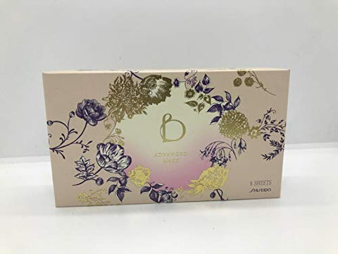 SHISEIDO Benefique Advanced Mask - Set Of 6 Sheets In Original Retail Box