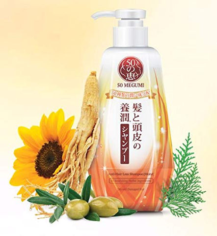 #MG 50 Megumi Anti-Hair Loss Shampoo (Moist) 250ml -50 Megumi Anti-Hair Loss Shampoo (Moist) helps to strengthen each strand of hair and make it more resilient.