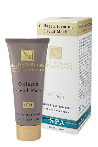 Collagen Facial Mask - Dead Sea Mud Mask - Firming Face Mask 100ml by Health and Beauty Dead Sea