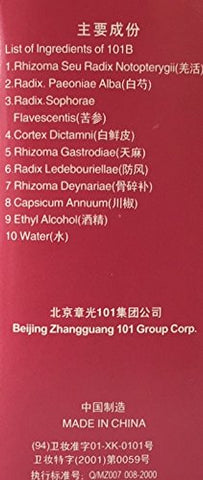 Zhangguang 101B Formula Hair Tonic - 1 bottle