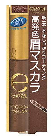 EXCEL Eyebrow MascaraN BM01 Natural Brown