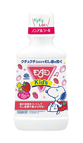 [Non-medicinal products] Mondamine KID'S Strawberry flavor Mouthwash for children [250mL]