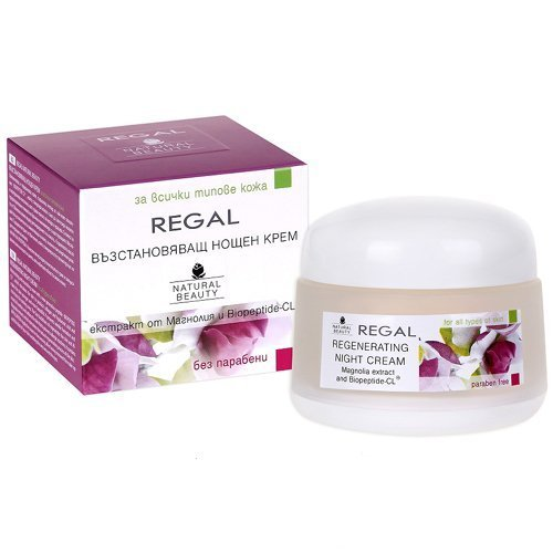 REGENERATING NIGHT CREAM by Regal Beauty