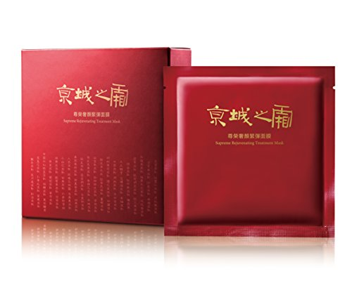 Naruko La Cream Jing Cheng Supreme Rejuvenating Treatment Mask, 3 Count