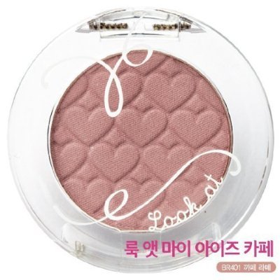 Etude House Look at my eyes Cafe - #BR401 Red Pearl Brown (Caffe Latte)