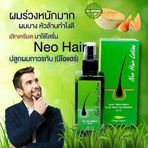 Neo Hair Lotion 120ml Hair Treatment Hair Root nutrients (Pack of 3) by TDS By THAIGIFTSHOP