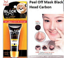 Image of Mistine Blackhead Black Head Carbon Peel Off Face Mask
