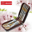 Image of JIAHAO 7 Pieces Nail care Personal Manicure & Pedicure Set, Travel & Grooming Kit Tools RM70044