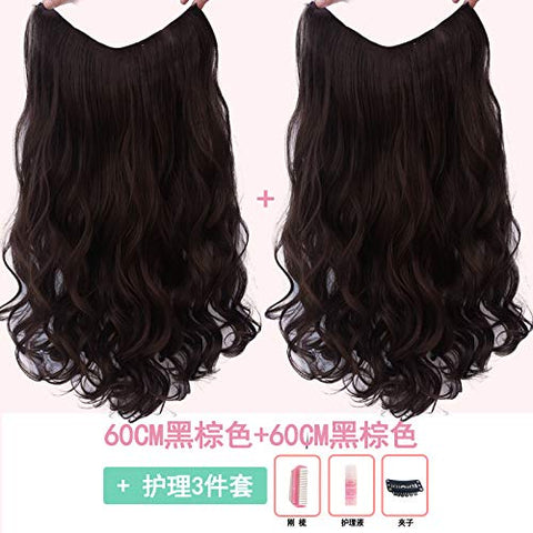 Wig Piece Female Long Curly Hair Big Wave A Pattern Yu-Style Long Hair Set Cute Long Straight Hair Without Trace Hair 2-Pack