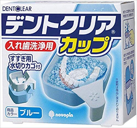 Oral Care Dentures Cleaning Dent Clear Cup Blue