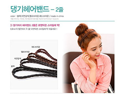Hairpiece 2 lines braiding hair Ring band for Girl, #red brown, Korean style, Kpop style, Korean Hair style