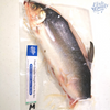 Image of Bangus in a pack