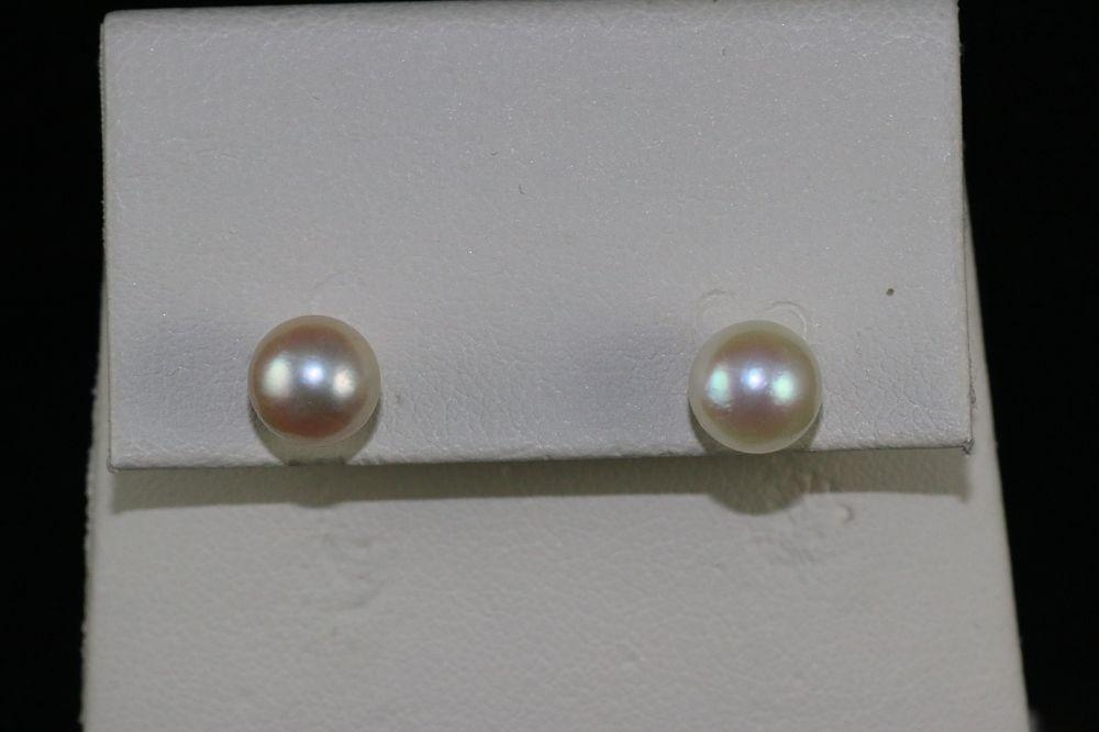 14K White Gold 7.5 MM Pearl Studs