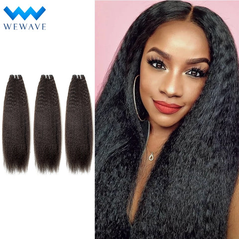 brazilian hair weave 3 bundles wet and wavy