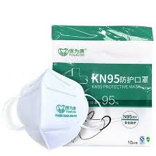 KN95 Covers / Masks (10 individually wrapped Face Cover / Masks)
