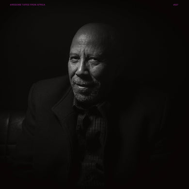 Hailu Mergia | Yene Mircha - Hex Record Shop