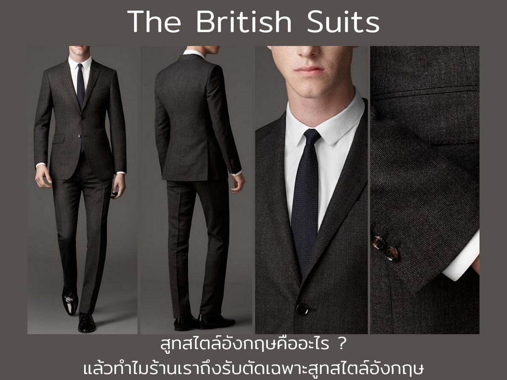 The British suits