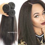 14 inches black yaki straight 100% human hair extensions worldwide supplied - Luckin Wigs